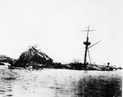 Imagen 2: Maine tras la explosión.