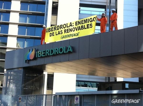 Acción de protesta de Greenpeace en la sede de Iberdrola en Madrid. Fuente: www.greenpeace.org
