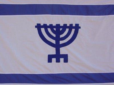 Medinat Yehuda (state of judea) flag with israeli type design and menorah in the center